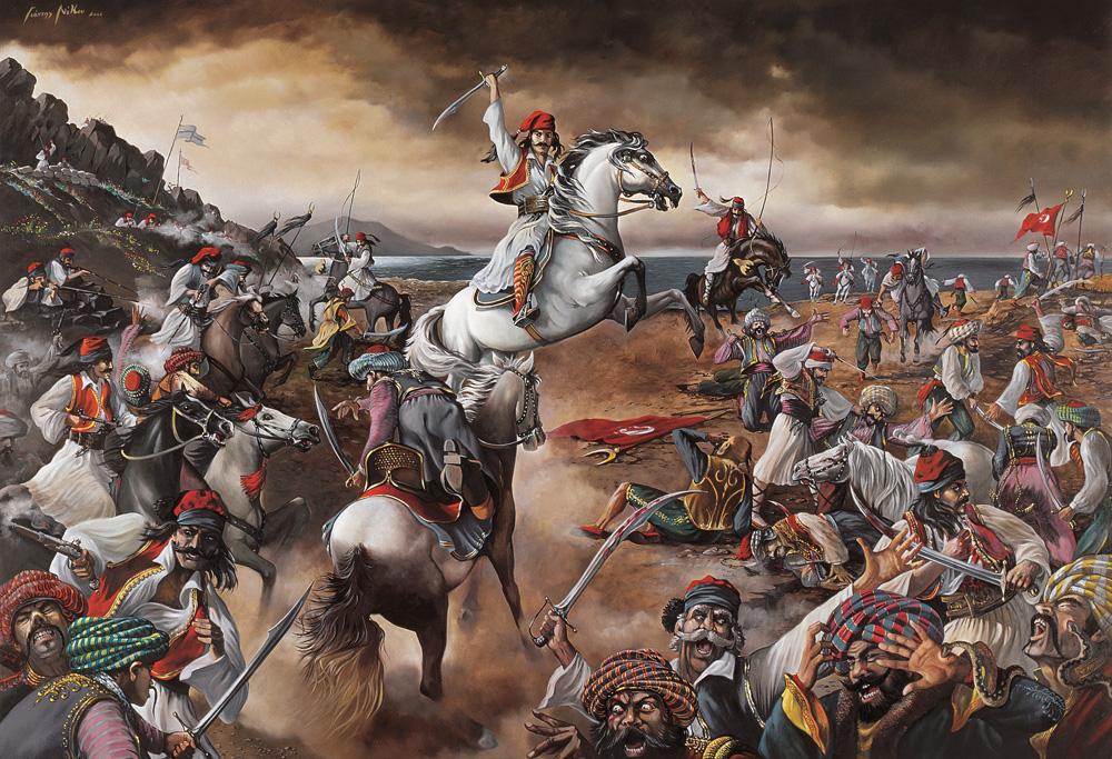 Μάχη στην Εύβοια