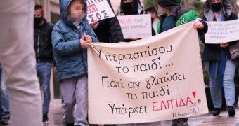 Παγκόσμια Ημέρα κατά του Ρατσισμού: Διαδήλωση στη Χαλκίδα