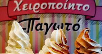 Le Petit Savoureux παγωτό Χαλκίδα
