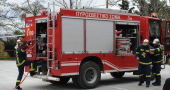 Πυροσβεστικά Χαλκίδα Αθήνα